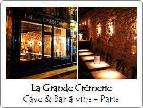 La Grande Cremerie - Bar à vins - Paris