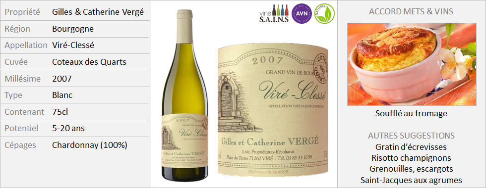 Verge - Viré Clessé 2007 (Grand)