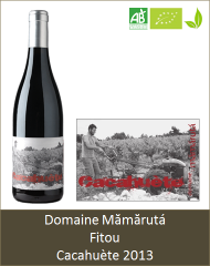 Mamaruta - Cacahuète 2013 (Petit)