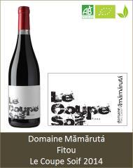 Mamaruta - Le Coupe Soif 2014 (Petit)